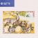흥보가 - EP - Various Artists