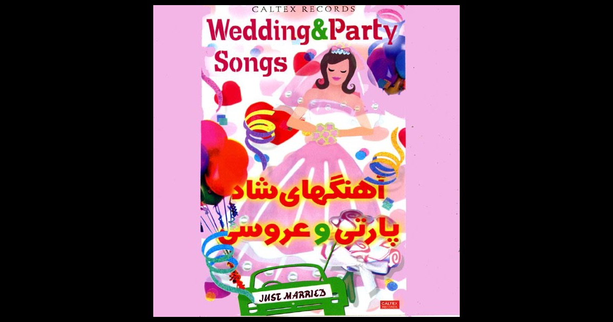 43 Persian Wedding Amp Party Songs Aroosi By Various Artists On Apple Music