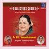 Collectors Choice Live Concert Dr M L Vasanthakumari