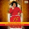 15 Exclusive Bhajans Bhagawan Sri Sathya Sai Baba - Various Artists