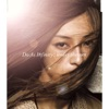 Under the Sun / Under the Moon - Single ジャケット写真