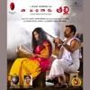 Naa Bangaaru Talli (Original Motion Picture Soundtrack)