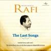 The Last Songs