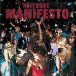 Roxy Music - Trash