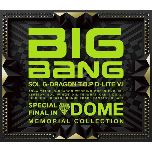 SPECIAL FINAL IN DOME MEMORIAL COLLECTION - EP