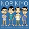 今夜はParty (Remix) [feat. Punpee, Salu & 遊戯] - Single ジャケット写真