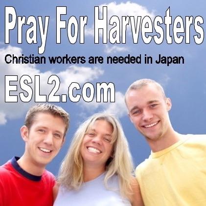 Osaka-Studios.com || JapanHarvest.net