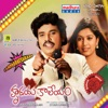 Hrudaya Kaleyam (Original Motion Picture Soundtrack)