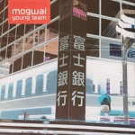 Mogwai - A Cheery Wave from Stranded Youngsters