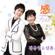 Feel - Shin Yu & Kim Yongim