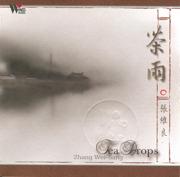Tea Drops - Zhang Wei-Liang - Zhang Wei-Liang