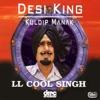 Desi King