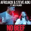 No Beef (feat. Miss Palmer) - Single ジャケット写真
