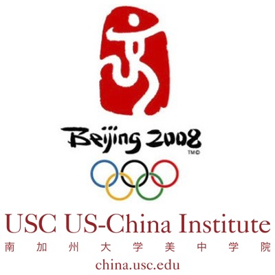Evaluating the Impact of the 2008 Beijing Olympic Games