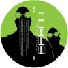 Mad Scientist Remixes, Vol. 2 - EP