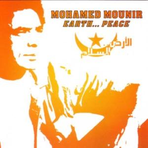 Mohamed Mounir - Absheru ya shabab