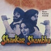 Shankar Shambhu (Original Soundtrack) - EP