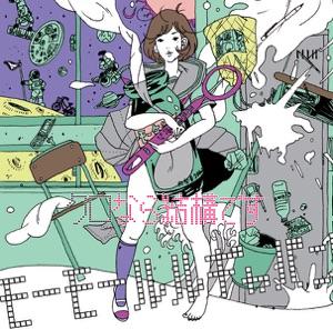 Momorurugyaban - J-Pop