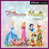 Once Upon a Dream - Mary Costa & Bill Shirley