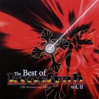 The Best of Krosfyah, Vol. 2