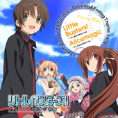 Little Busters! (TV Animation Ver.)-Rita