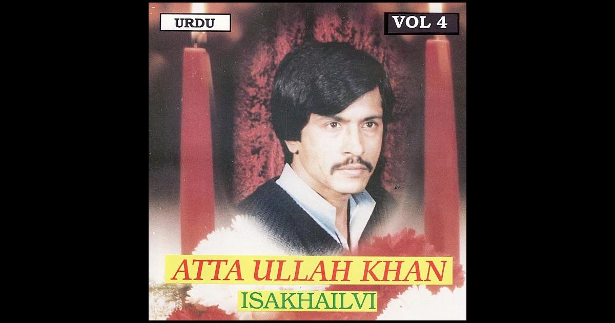 Latest Ghazals & Qawwali Vol. 27