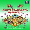 Ashtottarasata Namavali