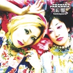 Papaya Paranoia - 2000