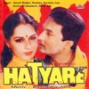 Hatyare Original Motion Picture Soundtrack EP