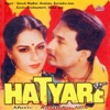 Hatyare (Original Motion Picture Soundtrack) - EP