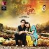 Amarakaaviyam Original Motion Picture Soundtrack