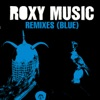 Remixes (Blue) - EP ジャケット写真