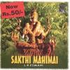 Sakthi Mahimai