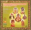 Sakala Devatha Sathanamavali Ganesh Lakshmi Narasimha Devasena Sacred Sanskrit Recital