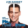 Me, Myself & Irene - Official Soundtrack