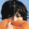 戦いの矛盾 - EP ジャケット写真