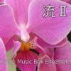 約束 (「イ・サン」より) [music box] - Single ジャケット写真