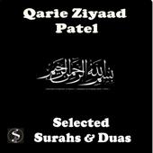 Ayatul Kursi - Qari Ziyaad Patel