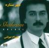 Shahre Setareh Persian Music