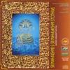 Sri Mahavishnu Sri Mahalakshmi Stothras Sacred Sanskrit Recital