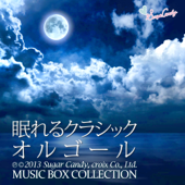 Sleeping Classic Music Box (30 Specialties)