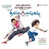Thillalangadi (Original Motion Picture Soundtrack)