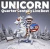 Quarter Century Live Best ジャケット写真