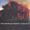 candy house - EP ジャケット写真