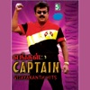 Engal Captain - Vijayakanth Hits