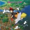 Kiki's Delivery Service (Original Sountrack), Joe Hisaishi