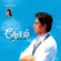 Desam (Original Motion Picture Soundtrack) - A. R. Rahman
