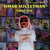 Omar Souleyman - Atabat (A Sung Folk Poetry)
