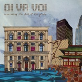 Oi Va Voi - I Know What You Are