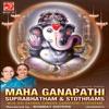 Maha Ganapathi Suprabhatham Stothrams